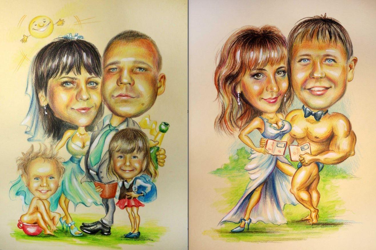 самых открытка шарж на день свадьбы преувеличений