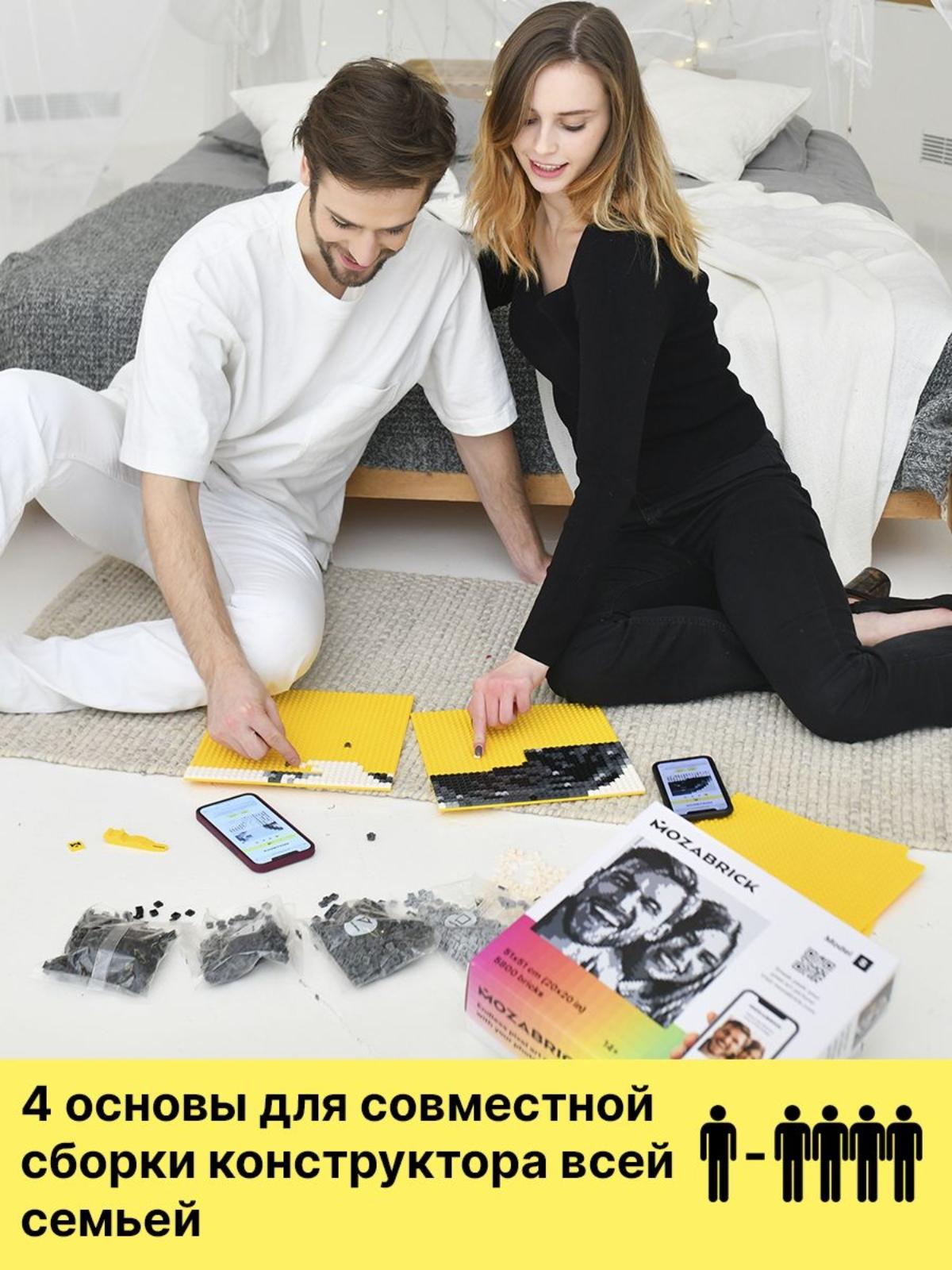 Фото конструктор купить