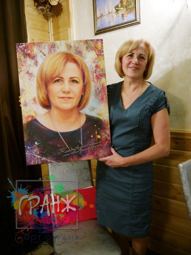 Портрет на заказ Барнаул