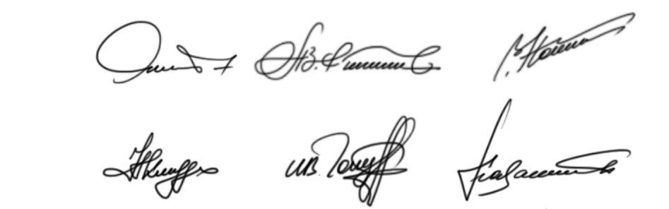 Разработка подписи человека онлайн Барнаул